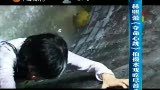 林熙蕾《夺命心跳》拍摄水戏吃尽苦头