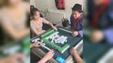 这种打麻将,不用看牌不用出老千也能赢