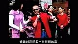民间小调刘晓燕《两对夫妻秀恩爱唱情歌》