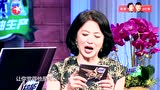 视频:秦凯何姿曝地下恋情细节:假装不认识