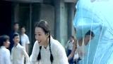 2005年柏林银熊奖《孔雀》片段