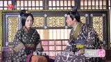 《秀丽江山之长歌行》第55集剧情