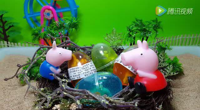 粉红猪小妹and小猪佩奇 挖掘机沙滩发现鸟窝 恐龙奇趣蛋