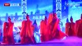 华语群星 - 邀月 (2013北京电视台中秋晚会之情暖中秋夜·月圆梦