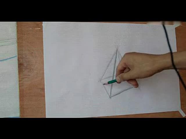 素描四棱锥教学