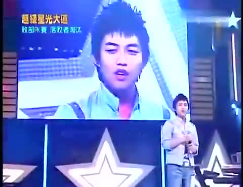 林宥嘉超级星光大道演唱《我是一只鱼》