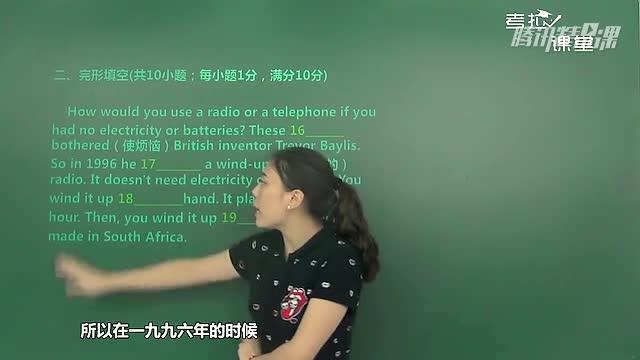 中考英语提分技巧