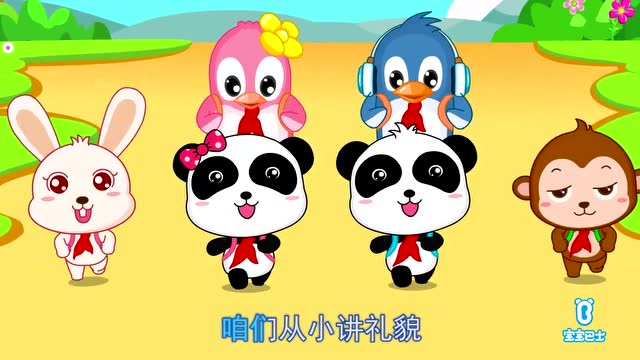 宝宝巴士儿歌之疯狂动物动画片全集在线观看 22集全 面包站