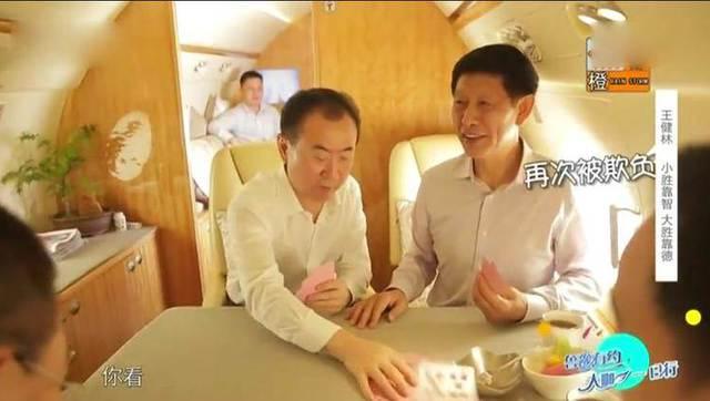 王健林的私人飞机公开