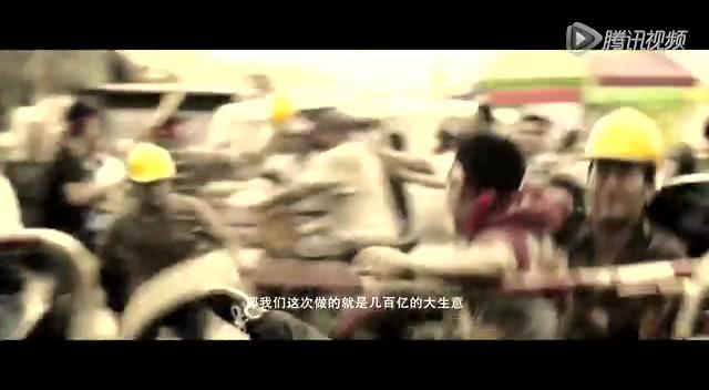 《窃听风云3》终极预告-QQ电影票明星推荐版截图