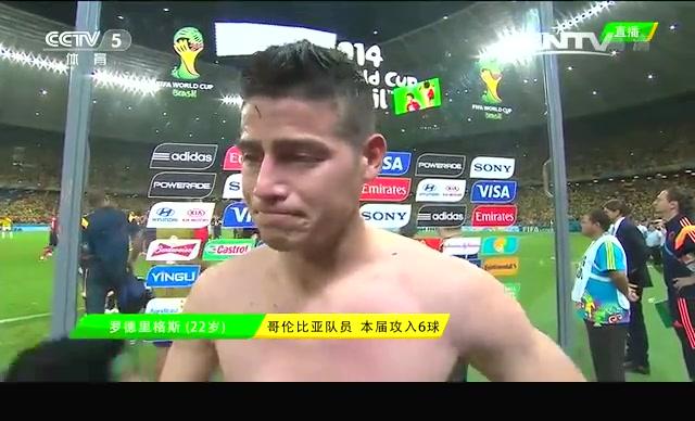 【赛后】J罗出局采访落泪 5战6球比肩贝利截图