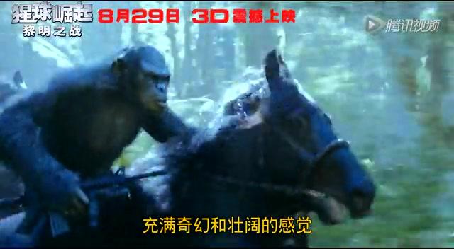 《猩球崛起》史诗特辑 人猿星球诞生记截图