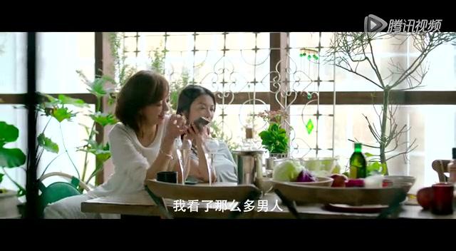 《闺蜜》先行版 (中文字幕)截图