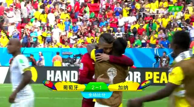 【悲情时刻】葡萄牙出局 C罗球场流泪不愿离去截图