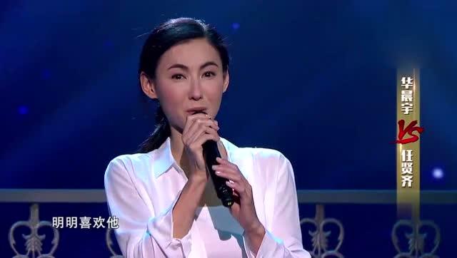 小沈阳演唱《我的眼泪为谁飞》估计是演员中唱歌最好听的