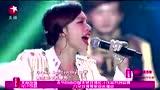 林采欣 - 绿光 (feat. 罗熙杰) [2014东方卫视跨年演唱会]