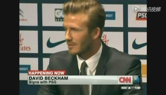 小贝:除了曼联 我不想为其他任何英超俱乐部效力截图