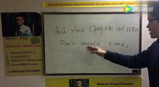 学习国语汉语板报