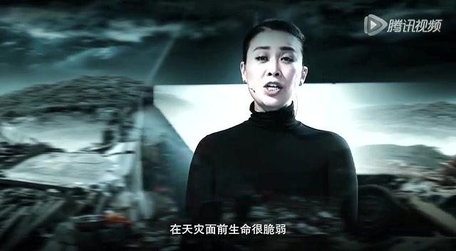 《好声音》导师赈灾宣传片:八方驰援 共克时艰截图