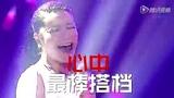 华语群星 - 梦想星搭档 13/12/27 期