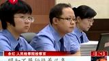 南京饿死女童案:女童母亲被判无期