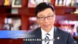 华泰保险集团产寿业务协同宣传视频
