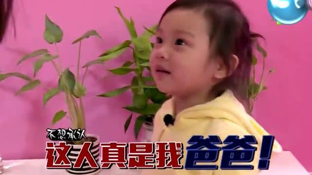 贾乃亮又发神经逗哭甜馨,甜馨:真不想承认你是我爸图片