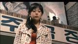日韩群星 - 黑色眼镜