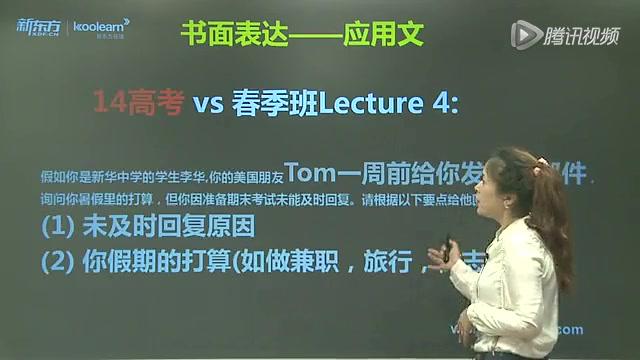 2014北京高考试题解析
