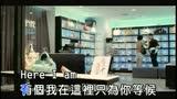 陶喆 - 暗恋(电台版)