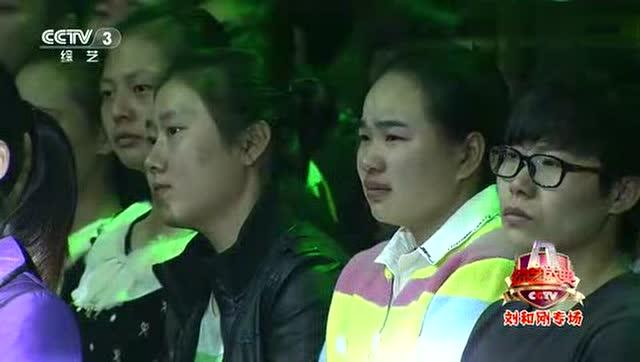 刘和刚《儿行千里》