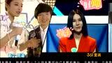 华语群星 - 中国新声代第二季 2014/06/21期