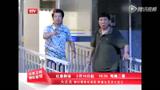 《大丈夫》北京卫视预告片 岳父篇