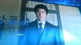 《唐伯虎点秋香》宣传片1
