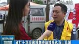 红十字会运救援物资 大量药品食品陆续抵达芦山县