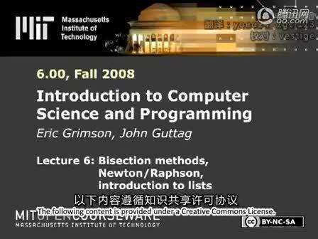 计算机科学及编程导论(麻省)