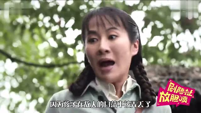 《映山红》叶璇田海蓉撕胯_莫小棋陷入百合恋