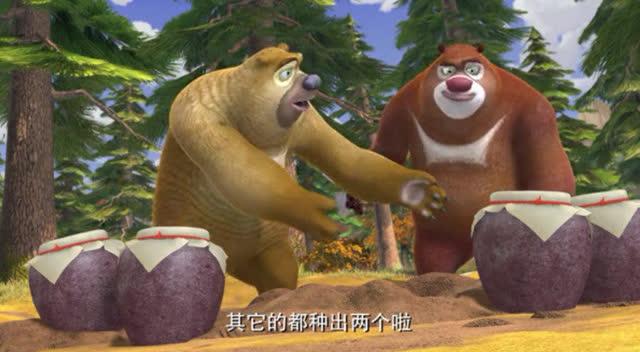 熊出没之熊二长大了很懂事,熊大感动的哭了!图片