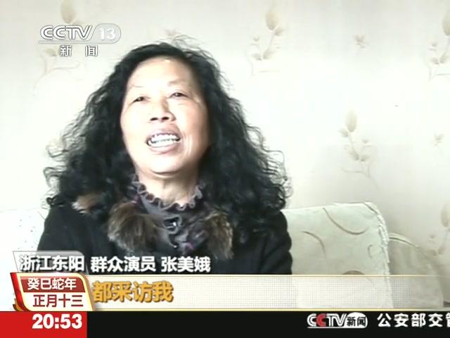 东阳红木家具 - 腾讯视频