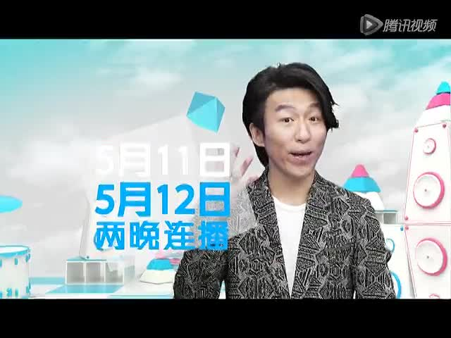 歌王羽泉执教的中国新声代,你绝对不能错过!截图