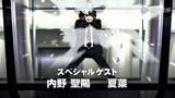 《鲁邦三世VS名侦探柯南 剧场版》日本预告片