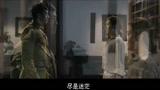 遍地狼烟 MV预告片
