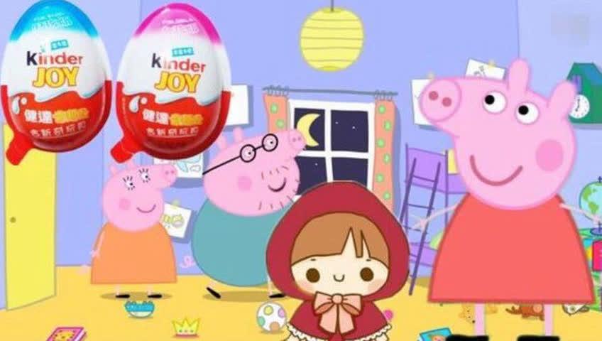 粉红猪小妹之小猪佩奇奥特蛋奇趣蛋彩泥做七彩鱼过家家游戏