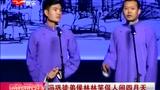 """""""笑二代""""到沪 冯巩徒弟侯林林笑侃人间四月天"""