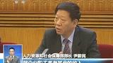 社会保障部部长:企业职工养老金不存缺口