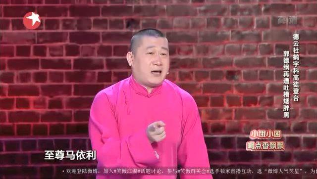爆笑相声《小时候》张鹤伦