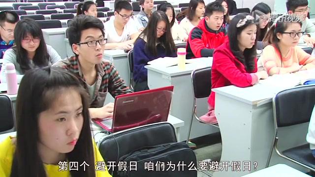 武昌理工学院公开课:装运条款