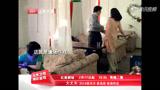 《大丈夫》北京卫视预告片 人物图篇