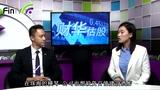李伟杰:澳门博彩业持续性强 银娱金沙长线具支持
