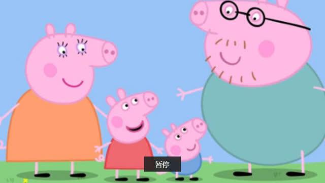 小猪佩奇和爸爸妈妈一起搭建大别墅